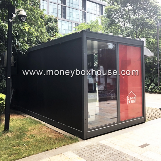 container vending shop