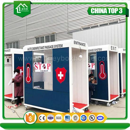Temperature Measurement Disinfection Cabin
